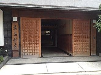 Fujishima stable (2010) - Image: Fujishima stable 1