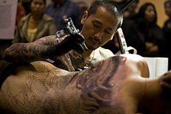 Dog Tattooing Video