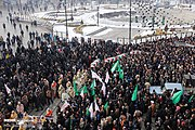 Funeral procession of victims of Ukrainian Boeing 737-800 plane crash in Hamadan 2020-01-16 11.jpg