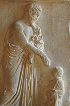 Funeral stele father son Louvre MNC973.jpg
