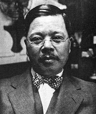 Japan–South Africa relations - Furuya Komahei
