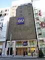 GU Ginza store.JPG