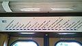 Ganz-Hunslet G2, Budapest metró megállók.jpg