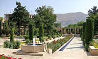 Garden area of the Serena Hotel in Kabul.jpg