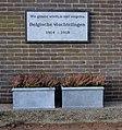 Gedenksteen voor Belgische vluchtelingen in Gouda.jpg
