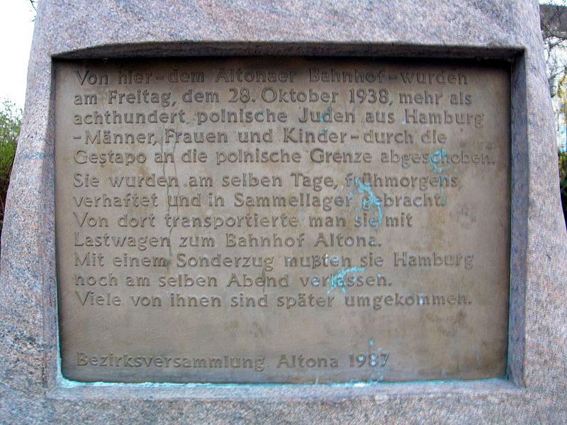 Datei:Gedenkstein-altona-bahnhof.JPG