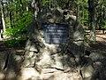 Gedenkstein auf der Gemarkung Merzhausen an der Grenze zu Freiburg-Günterstal.jpg