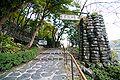 Genbudo Park Entrance.JPG