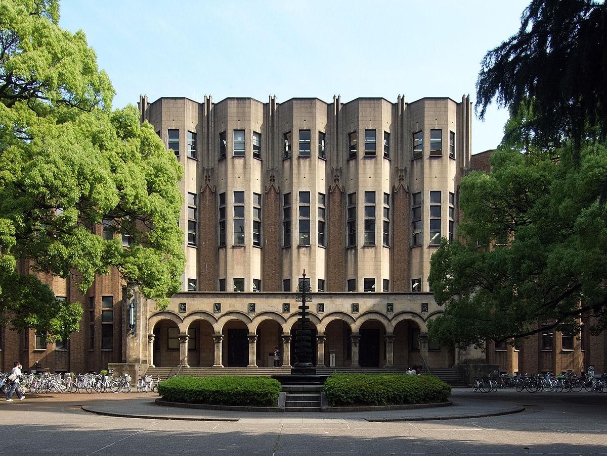 University of Tokyo Library - Wikipedia