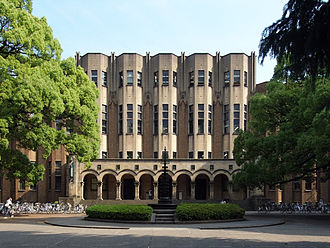 University of Tokyo Library - General Library