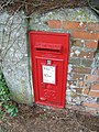 George VI postbox, Enmore Green - geograph.org.uk - 906897.jpg
