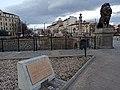 Georgi Abadzhiyata memorial plaque Lions bridge.jpg