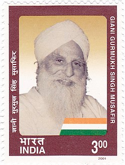 Giani Gurmukh Singh Musafir 2001 stamp of India.jpg