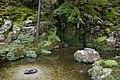 Ginkaku-ji 2007-11-20 (2099324755).jpg