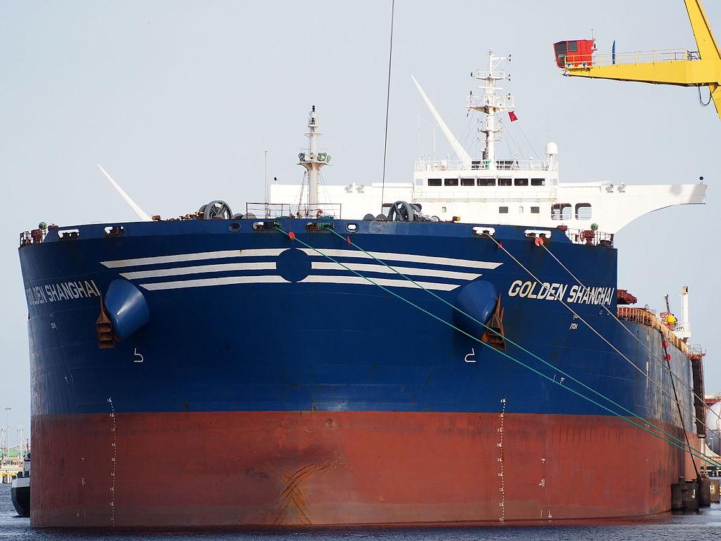 file golden shanghai ship 2010 imo 9497361 mmsi 256456000