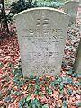 Graffsteen op'n Jöödschen Karkhoff Cuxhoben 45.jpg