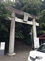 Grand torii of Washio-Atago Shrine.jpg