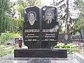 Grave of Hryhorii Andriienko.jpg