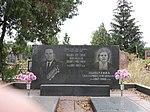 Grave of Mykola Tsyplukhin.jpg