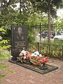 Grave of of the Hero of the Soviet Union Fyodor Ivanov.JPG