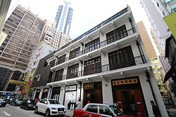 Green House Mallory Street Burrows Street, Hong Kong.JPG