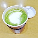 Green tea latte 1.jpg