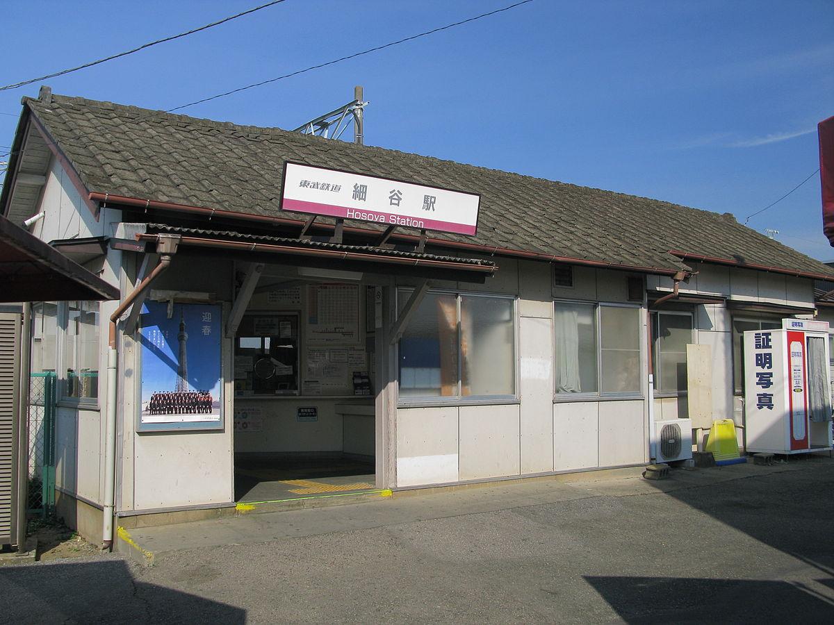isesaki singles Read real reviews, guaranteed best price special rates on toyoko inn gumma ota-eki minami-guchi in isesaki, japan travel smarter with agodacom.