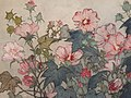 HKCL CWB 香港中央圖書館 Hong Kong Central Library 展覽廳 Exhibition Gallery flowers sign Chinese calligraphy art NOV 2020 SS2 28.jpg