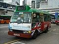 HKIMinibus 003.JPG