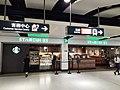 HK 中環站 Central MTR Station shop October 2020 SS2 01.jpg