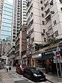 HK 灣仔 Wan Chai 進教圍 St. Francis Yard near 光明街 Kwong Ming Street March 2020 SS2 01.jpg