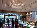 HK 銅鑼灣 Causeway Bay 富豪香港酒店 Regal Hong Kong Hotel cake shop & cafe restaurant August 2018 SSG 01.jpg