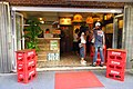 HK 長洲 Cheung Chau 新興海傍街 San Hing Praya Road May 2018 IX2 restaurant.jpg