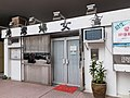 HK CWB 銅鑼灣 Causeway Bay 摩頓台 Moreton Terrace flyover 天橋底公共空間的利用 public space usage office building October 2019 SS2 06.jpg