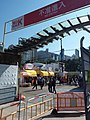 HK CWB 銅鑼灣 Causeway Bay 維多利亞公園 Victoria Park December 2019 SSG 08.jpg