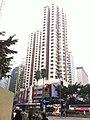 HK CWB 19-31 Yee Wo Street Lok Sing Centre facade Jan-2013.JPG