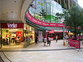 HK Citywalk Outdoor Shops.jpg