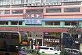 HK KMBus 968 tour view 上環 Sheung Wan Feb-2018 IX1 24.jpg
