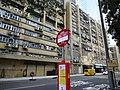 HK Kln Bay Sheung Yee Road KMBus stop 606 641 red sign Po Hon Centre Flourish Industrial Building Dec-2015 DSC.JPG