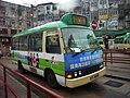 HK Kwun Tong rainy day HKCT Yue Man Square Bus Terminus Minibus 10M.JPG