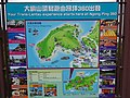 HK Ngon Ping Village 昂坪市集 market island map April 2016 DSC.JPG
