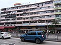 HK SPK 新蒲崗 San Po Kong 彩虹道 Choi Hung Road May 2019 SSG 01.jpg