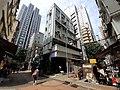 HK SW 上環 Sheung Wan 摩羅上街 Upper Lascar Row 東街 Tung Street October 2019 SS2 11.jpg