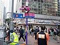 HK SW 灣仔 Wan Chai 莊士頓道 Johnston Road O'Brien Road Southorn Centre Nanyang Commercial Bank October 2020 SS2.jpg