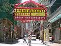 HK Sheung Wan Bonham Strand West HK Tourism Board Sunny Day.JPG