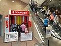 HK TKO 坑口 Hang Hau 常寧路 Sheung Ning Road BEA Teller machines escalators The Lane mall October 2020 SS2.jpg