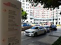 HK TST 尖沙咀 Tsim Sha Tsui 梳士巴利道 Salisbury Road Hong Kong Space Museum view Peninsula Hotel January 2020 SS2.jpg