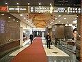 HK TST Canton Road 新太陽廣場 Sun Arcade office entrance Lippo Sun Plaza.JPG