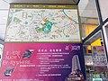 HK TSW 天水圍Tin Shui Wai 天恩路 Tin Yan Road 嘉湖銀座 Kingswood Ginza shop Midland realty agent map sign Dec 2016 Lnv2.jpg