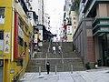 HK TaiPingShanStreet Steps.JPG